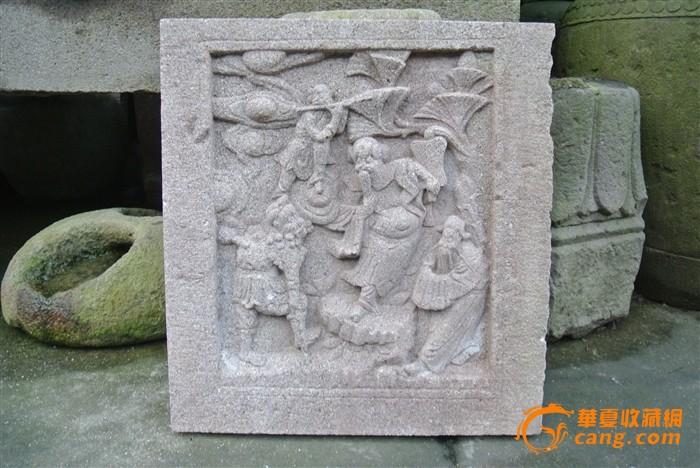 一块清代八仙过海老石雕