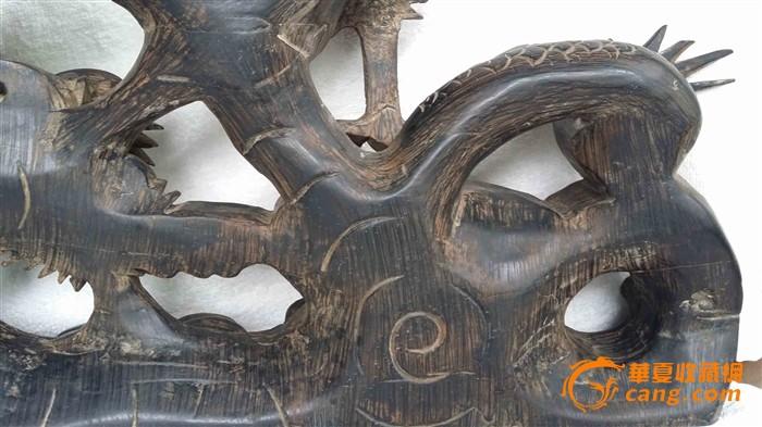 华夏古玩城 木器 沉香 > 清代沉香木雕龙