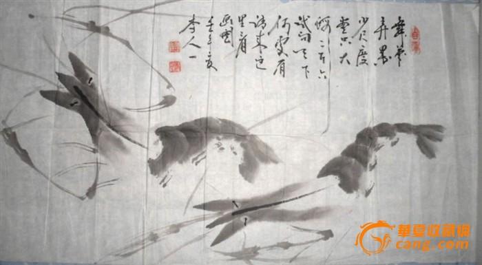 李人一先生写意画  年代: 其它 款式: 横幅 品相: 全品 内容: 动物 用