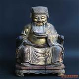 清早期木雕财神