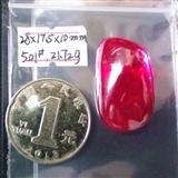 软红宝石(朱砂晶体)