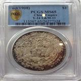 PCGS MS65完美造币总厂